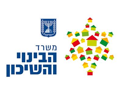 HebrewColor
