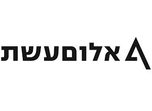 alum_eshet_hebrew-s